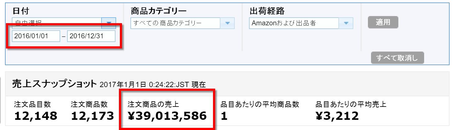 2017-01-01-0-34-03